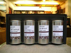 幻の珈琲豆セット