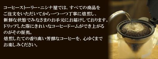 banner_coffee_v2[1]