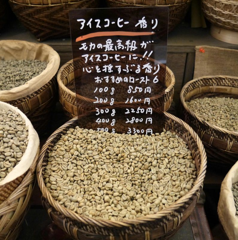アイスコーヒー香り2_800