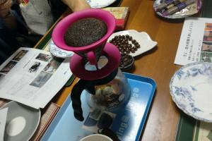 coffeekouza2