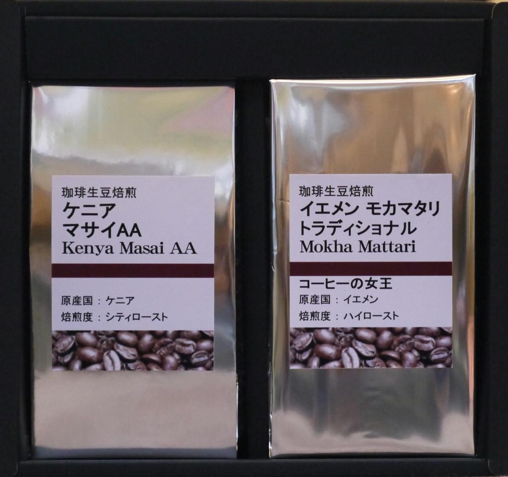 コーヒー通に贈りたい逸品