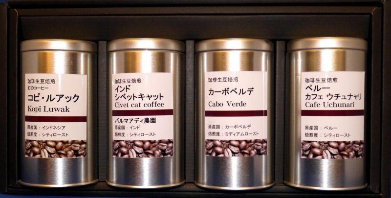 日本一珍しいコーヒーセット_800