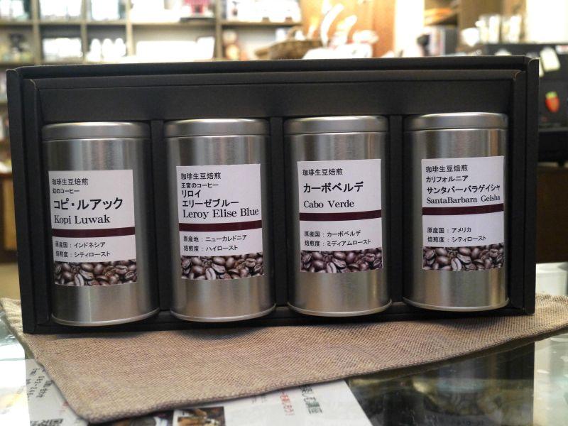 幻の珈琲豆セット_800