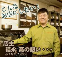 コーヒー豆専門店